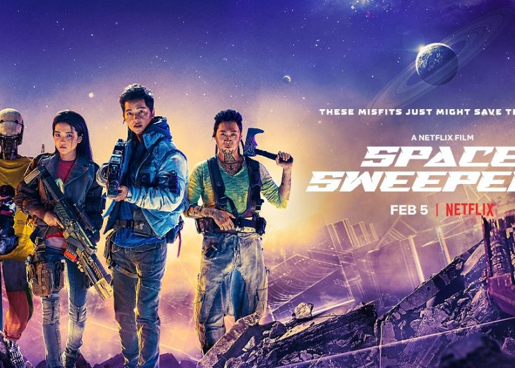 film space sweepers